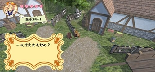 One Day~Monster's World~ Game Screen Shot3