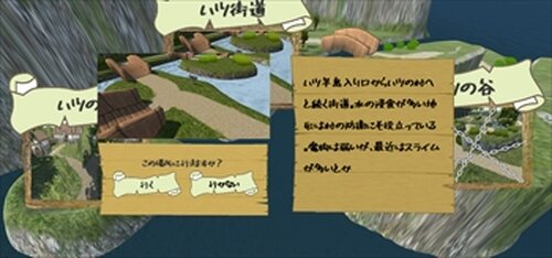 One Day~Monster's World~ Game Screen Shot4