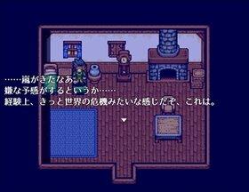 勇者ディッセくんのアクション大作戦 Game Screen Shot2