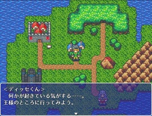 勇者ディッセくんのアクション大作戦 Game Screen Shot3