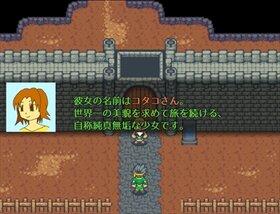 勇者ディッセくんのアクション大作戦 Game Screen Shot5