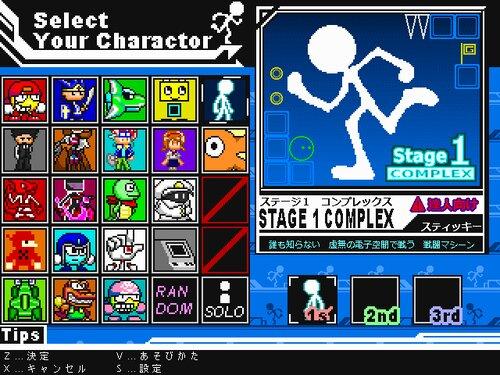 ボスバトルコンプレックス・ゼロ(BossBattle Complex ZERO)ver1.148 Game Screen Shot2
