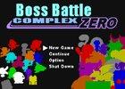 ボスバトルコンプレックス・ゼロ(BossBattle Complex ZERO)ver1.085