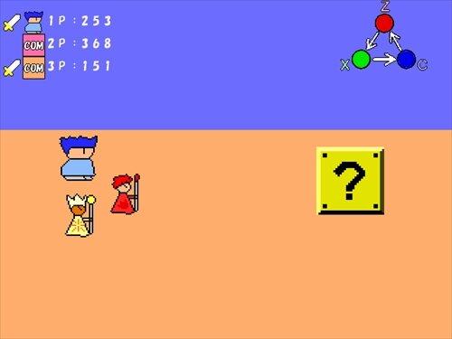 早撃ちバトルゲーム Game Screen Shot1