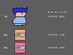 早撃ちバトルゲーム Game Screen Shot2