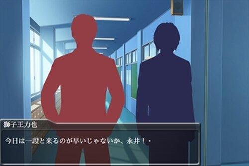 黒白の世界season1 Game Screen Shot3