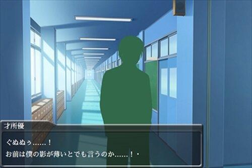 黒白の世界season1 Game Screen Shot4