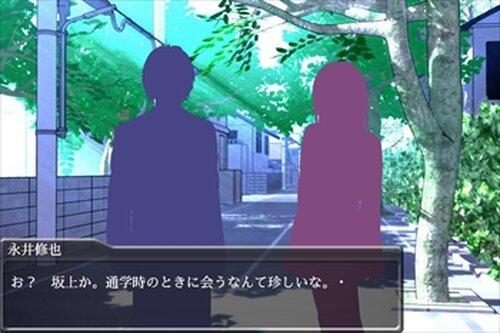黒白の世界season1 Game Screen Shots
