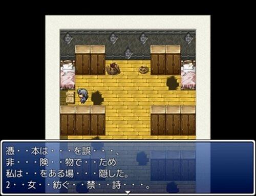 学園乗り換え憑依ゲーム Game Screen Shot3