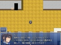 学園乗り換え憑依ゲームのゲーム画面