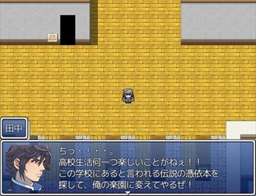 学園乗り換え憑依ゲーム Game Screen Shots