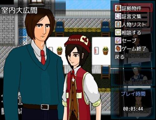 華宮明博は離さない「船上のギャンブラー」 Game Screen Shot5