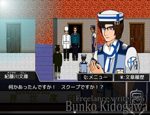 華宮明博は離さない「船上のギャンブラー」 Game Screen Shots