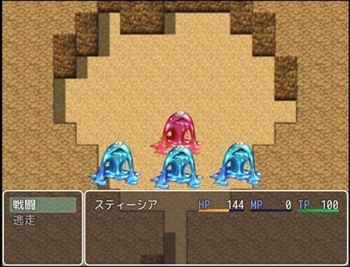 女騎士スティーシア Game Screen Shot4