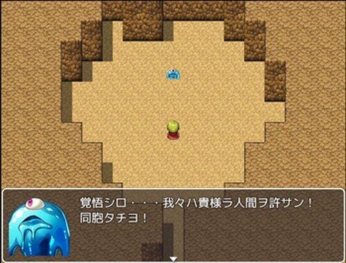 女騎士スティーシア Game Screen Shots