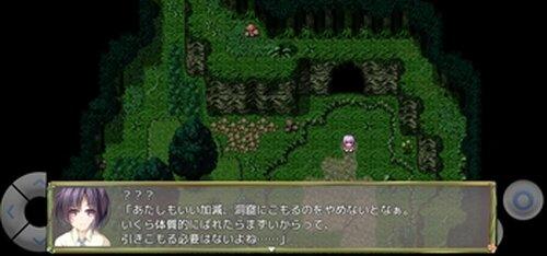 戦魔都市エストリア(ブラウザ版)  Game Screen Shot2