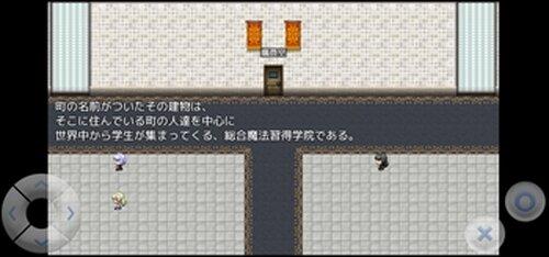 戦魔都市エストリア(ブラウザ版)  Game Screen Shot3