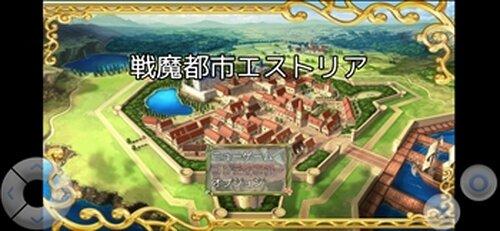 戦魔都市エストリア(ブラウザ版)  Game Screen Shot5