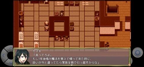 戦魔都市エストリア(ブラウザ版)  Game Screen Shots