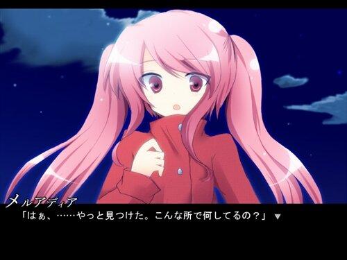 夜明けのリヒト(第一章~第二章) Game Screen Shot