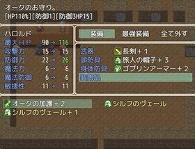 おおかみ退治 Game Screen Shot2