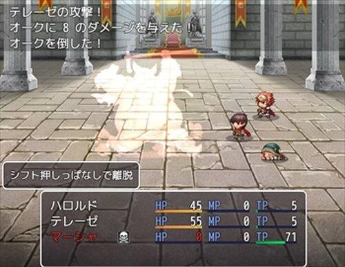 おおかみ退治 Game Screen Shots