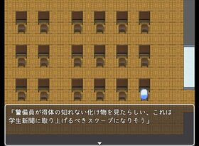 The 7th Sections Girl's High School Fear  Game Screen Shot4