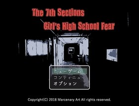 The 7th Sections Girl's High School Fear  Game Screen Shot5