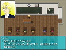 断絶の-スペルシア/コンニット- Game Screen Shot3