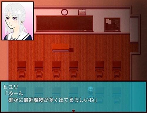 断絶の-スペルシア/コンニット- Game Screen Shot4
