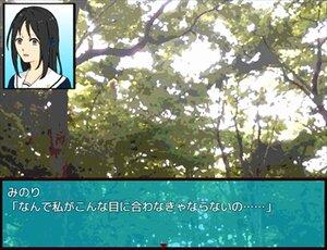 断絶の-スペルシア/コンニット- Game Screen Shot
