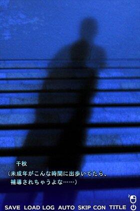 たとえば、こんな恋物語。-CASE01- Game Screen Shot2