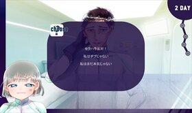 COSMOEAGLE Game Screen Shot4
