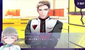 COSMOEAGLE Game Screen Shot5