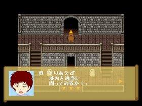 天魔正伝(体験版③) Game Screen Shot2