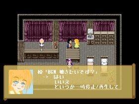 天魔正伝(体験版③) Game Screen Shot4
