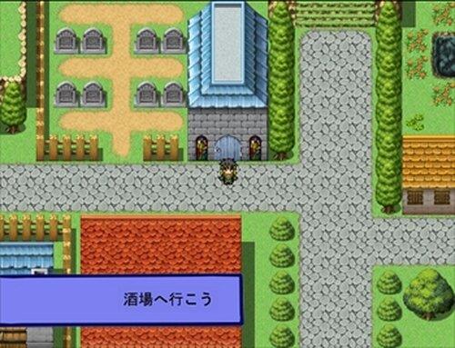 【おれよめ。】 Game Screen Shot3