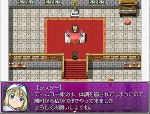 【おれよめ。】 Game Screen Shot5