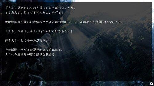 生まれたせいにして生きていく Game Screen Shot1