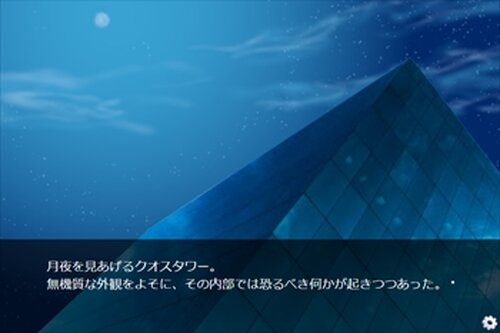 イービルウィッチ2 Game Screen Shot3