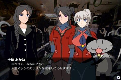 イービルウィッチ2 Game Screen Shots