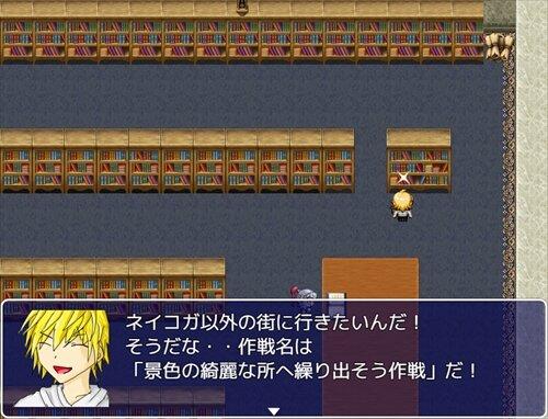 ヤマト・ミソロジー アルスマグナ編 Ver1.03 Game Screen Shot