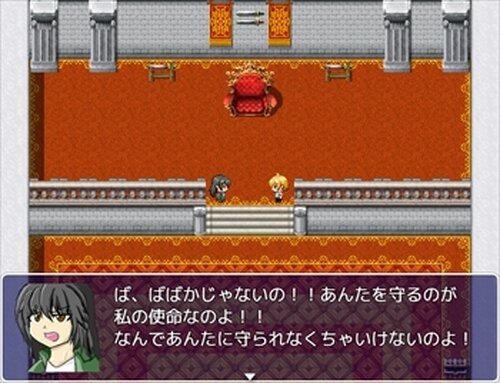ヤマト・ミソロジー アルスマグナ編 Ver1.03 Game Screen Shot3