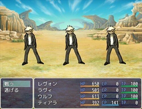 ヤマト・ミソロジー アルスマグナ編 Ver1.02 Game Screen Shot4