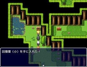 ヤマト・ミソロジー アルスマグナ編 Ver1.01 Game Screen Shot5