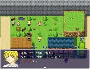 ヤマト・ミソロジー アルスマグナ編 Ver1.02 Game Screen Shot