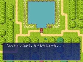 Eunomia Game Screen Shot3