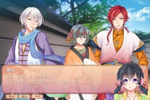 箱庭の貴王姫序盤・小話体験版 Game Screen Shot2