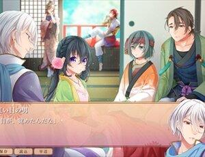 箱庭の貴王姫序盤・小話体験版 Game Screen Shot