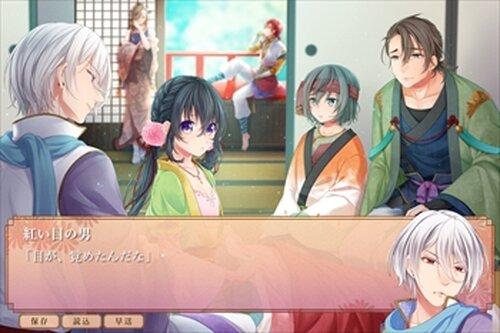 箱庭の貴王姫序盤・小話体験版 Game Screen Shots